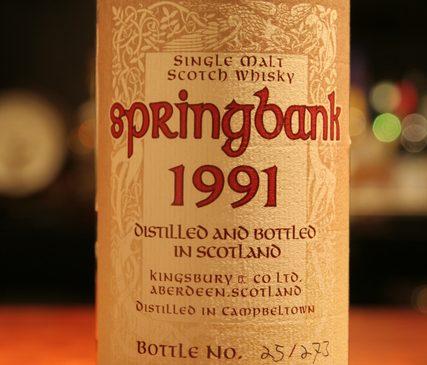 キングスバリー ケルティック スプリングバンク 1991 59.5%