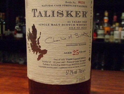 OB タリスカー25年 5th 57.2%