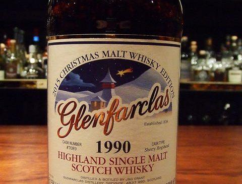 ウイスキーフープ グレンファークラス1990 51.5%