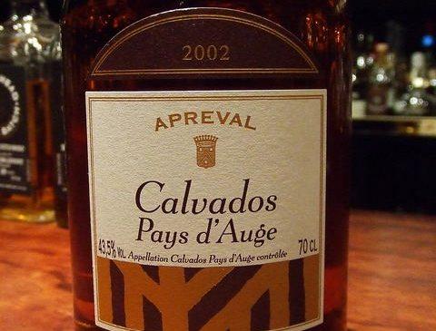 アプルヴァル 2002〜2015 for Calvador&Shinanoya  43.5%