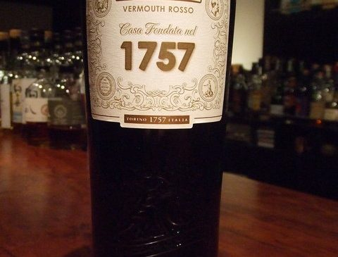 チンザノ 1757 ロッソ 16%