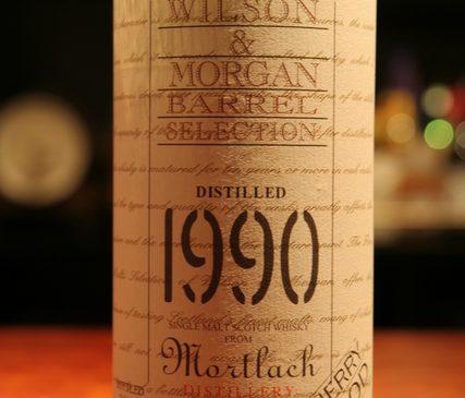 W&M モートラック 1990 シェリーウッド 46%