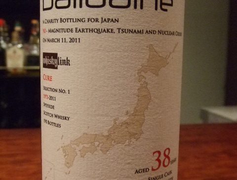 """Whisky link Selection No1""""Cure""""ダルユーイン38年 54.5%"""