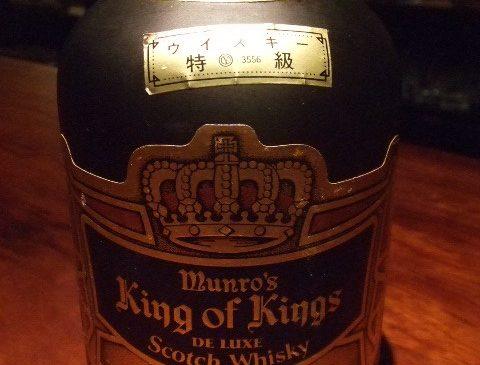 マンローズ キング・オブ・キングス 特級表記