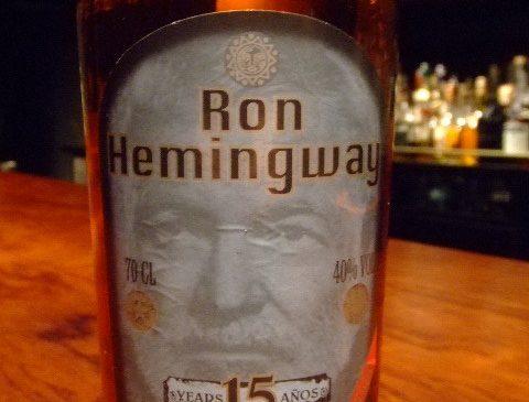 ロン・ヘミングウェイ15年 40%