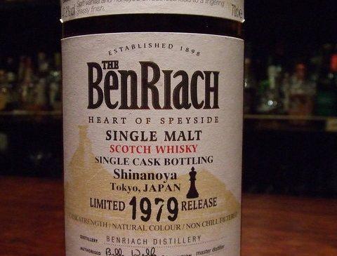 ベンリアック 32年 1979 for Shinanoya 47.8%