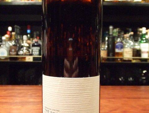 """江井ヶ島酒造 梅酒 オリエンズ """"THE bar'sプレミアム リミテッド"""" 35%"""