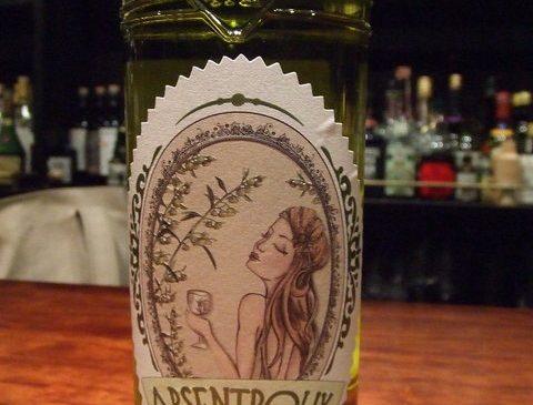 アブサン・ルー ハーバル・ワイン・スペシャリティ 18%
