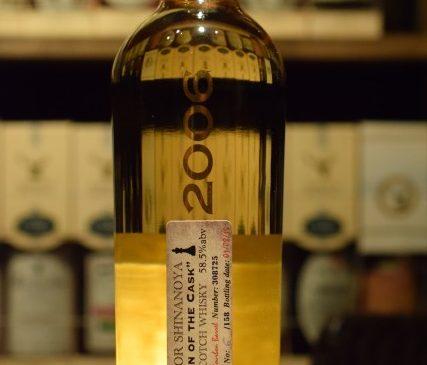 セレブレーション・オブ・ザ・カスク カリラ 8年 for Shinanoya 58.5%