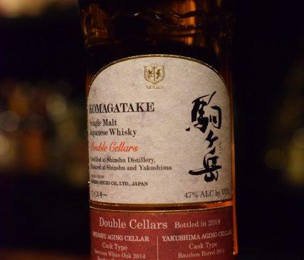 駒ヶ岳 ダブルセラーズ Bottled in 2019 47%