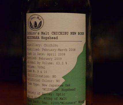Ichiro's Malt CHICHIBU  NEW  BORN  MIZUNARA  Hogshead 63%