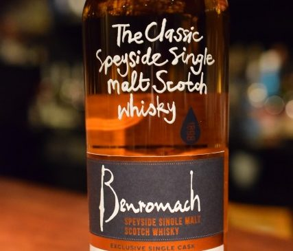 The WHISKY HOOP  Benromach 15y   60.3%