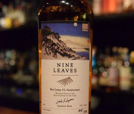 Nine Leaves Woodford Reserve cask Bar Lamp 15th 50%