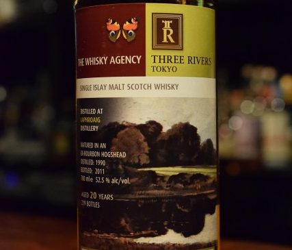 """The Whisky Agency """"Artwork"""" Laphroaig 20y for THREE RIVERS 52.5%"""