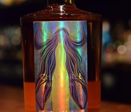 Chamarel Double Distilled 5y  50th Anniversary by Bar Lamp & SHINANOYA 58%