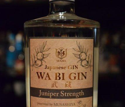 Japanese GIN WA BI GIN -MUSAHI- 50%