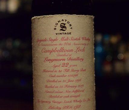 The Whisky Hoop  Signatory  LONGMORN 22y  Bar Campbel Town 20th 58.6%