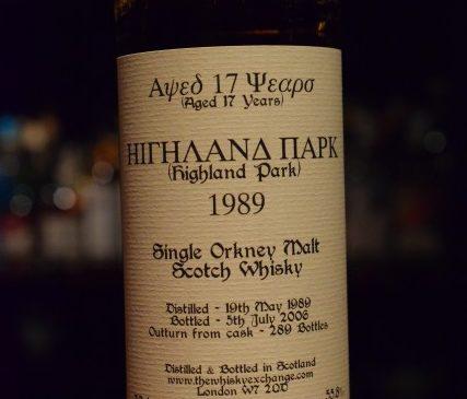 The Whisky Exchange Greek Label  HIGHLAND PARK 17y 55.8%