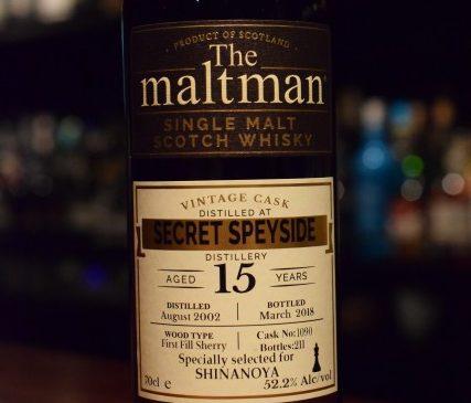 The Malt Man  Secret Speyside 15y   for SHINANOYA    52.2%