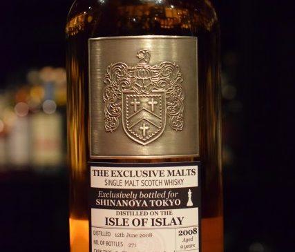 Creative Whisky Company The Exclusive Malts  Islay Of Islay Single Malt 9yo  for SHINANOYA 57.2%