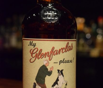 Glenfarclas Family Cask 2004 the 20TH Anniversary of Bar CAMPBELLTOUN LOCH  59.4%