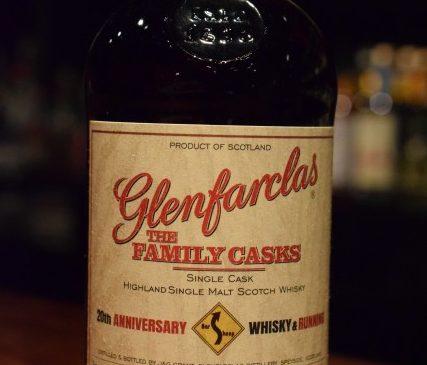 "Glenfarclas Family Cask 2002 for Bar Sheep 20th Anniversary  ""WHISKY & RUNNING"" 54.4%"
