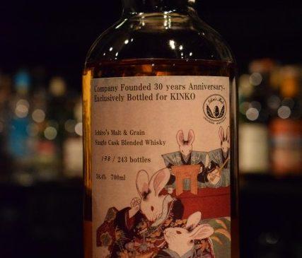 イチローズモルト モルト&グレーン  シングルカスク・ブレンデッドウイスキー for KINKO 30th Anniversary